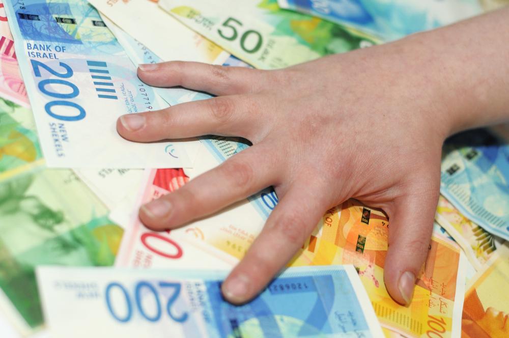 הלוואה במזומן